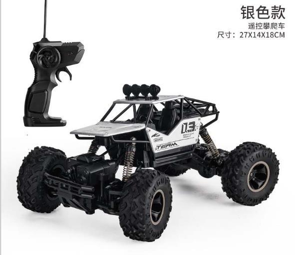 Полноприводный Радиоуправляемый автомобиль, обновленная версия, 2,4 ГГц, Радиоуправляемый игрушечный автомобиль, новый дизайн, высокоскоростной грузовик, внедорожник, детские игрушки, 1:12