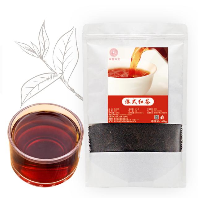 Hong Kong Black Tea In Stock 600g China Tea raw material for Taiwan milk tea - 4uTea | 4uTea.com