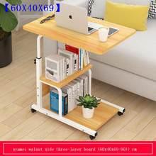 Офисная подставка для ноутбука Escrivaninha Tavolo, регулируемый стол для ноутбука(Китай)