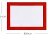 30x21cm-right ángulo blanco rojo amarillo negro blanco/amarillo