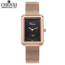 2020 новые женские часы люксовый бренд CHENXI кожаный и стальной ремешок водонепроницаемые часы простые кварцевые наручные часы Montre Femme(Китай)
