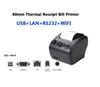 306W USB LAN Seires WIFI