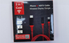 2 IN 1 PHONE HDTV CABLE