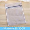 White-Thick mesh 30x40cm