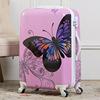 Pink butterfly pattern