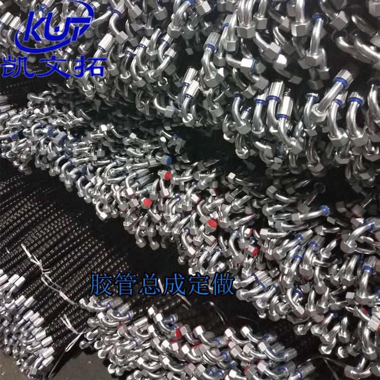 3/4 eaton high pressure hydraulic hose for high pressure air hose 3/4 high pressure hydraulic hose manufacturers india