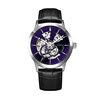 Silver case, purple dial, black leather