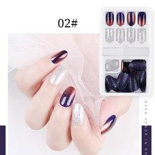 Новые 30 шт многоразовые наклейки на ногти Ложные ногти полное покрытие Ультрафиолетовый гель с блестками накладные ногти искусственные со...(Китай)