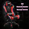 RGB + Altavoz Bluetooth + función de masaje