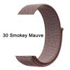 30 Smokey Mauve