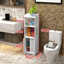 Ba O Moveis Para Casa унитаз Mueble Wc угловой Meuble Salle De Bain Vanity Armario Banheiro мебель для ванной комнаты полка для шкафа(Китай)