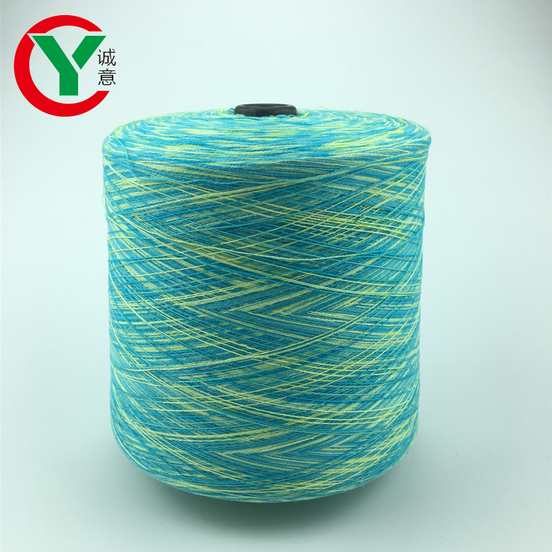 100% 2/20s cotton yarn gradient color for polo T-shirt /mult icolor 100pct cotton carded oe yarn