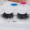 25mm Fluffy lashes 8D07