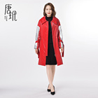 Red Women's Down Redwomen 2020 Autumn And Winter New Style Casual Urban Style Red Lapel Women's Silk Down Jacket