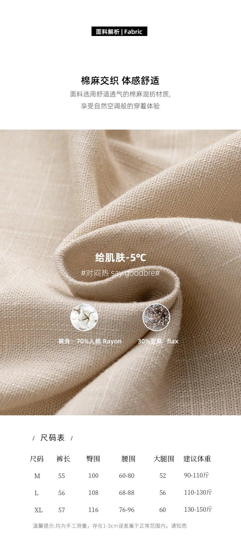 Роскошные 2172PP летние шорты с эластичным поясом Одежда для беременных
