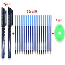 Набор из 2 перьевых ручек и 20 сменных волшебных ручек, 0,38 мм/0,5 мм, матовый набор ручек с синими/черными/красными чернилами, гелевая ручка, шко...(Китай)