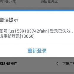 Xiaomi MIX Alpha 108MP Camera 12GB 512GB Triple Cameras Mobile Phone 4050mah 7 92 Inch Flexible Full Screen 5G Huawei Max Focus