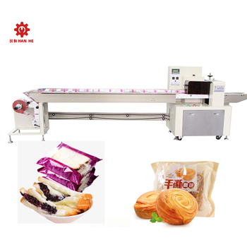 High Speed Multi-Function ZS-2000 Film-down Pillow Automatic Packing Machine for Biscuit Factory
