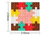 8 square Puzzle