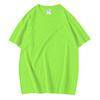 Light green 12C