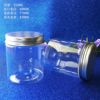 clear jar with silver lid
