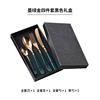 Dark green gold 4pcs gift box set