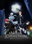 忍者Collection
