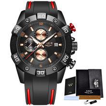 LIGE 2020 новые модные мужские часы с силиконовым ремешком Топ бренд роскошный спортивный хронограф Мужские кварцевые часы мужские Relogio Masculino(Китай)