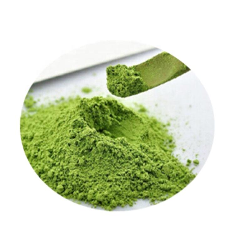 Hot Sell Chinese Organic Matcha Powder Price in China - 4uTea | 4uTea.com