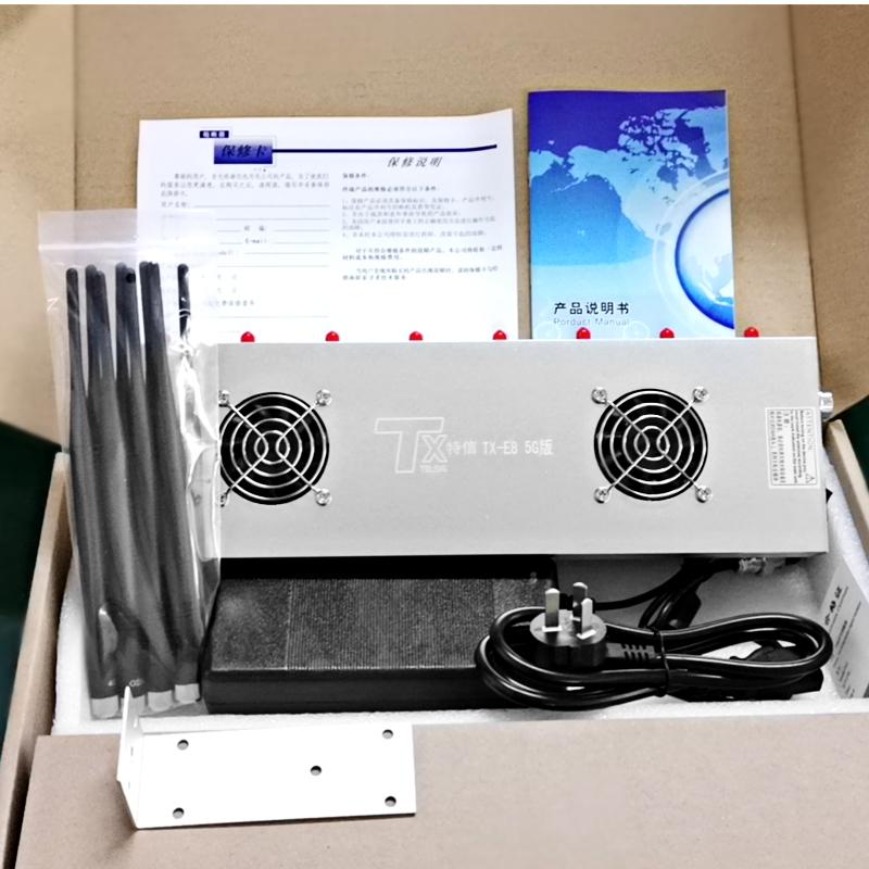 Телефон TeXin TX-E8 GSM CDMA UMTS LTE WiFi Shield Device