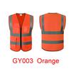 GY003 - Orange
