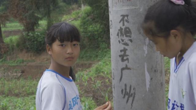 """五个贵州女孩,被命运""""赶出""""大山"""