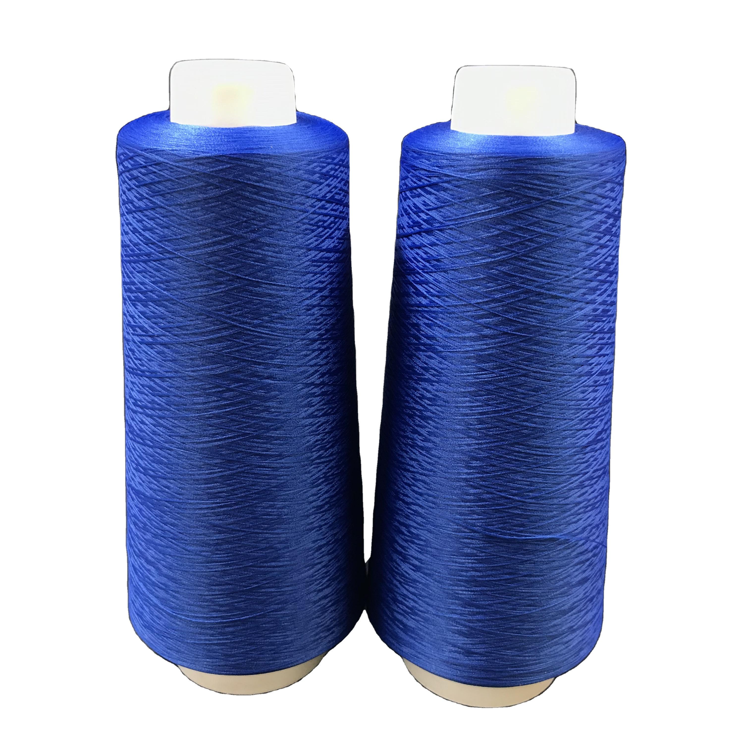 150d dty polyester yarn 250GRAM
