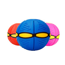 Fliegende Untertasse UFO Springenden Hover Flache Magic Ball Für Kinder Phlat Ball Disc Ball