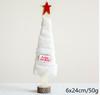 White Christmas tree S