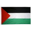 فلسطين العلم