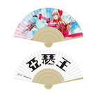 Fan Paper Fan 2020 New Arrival Customized Printing Decoration Fan Customization Held Paper Fan