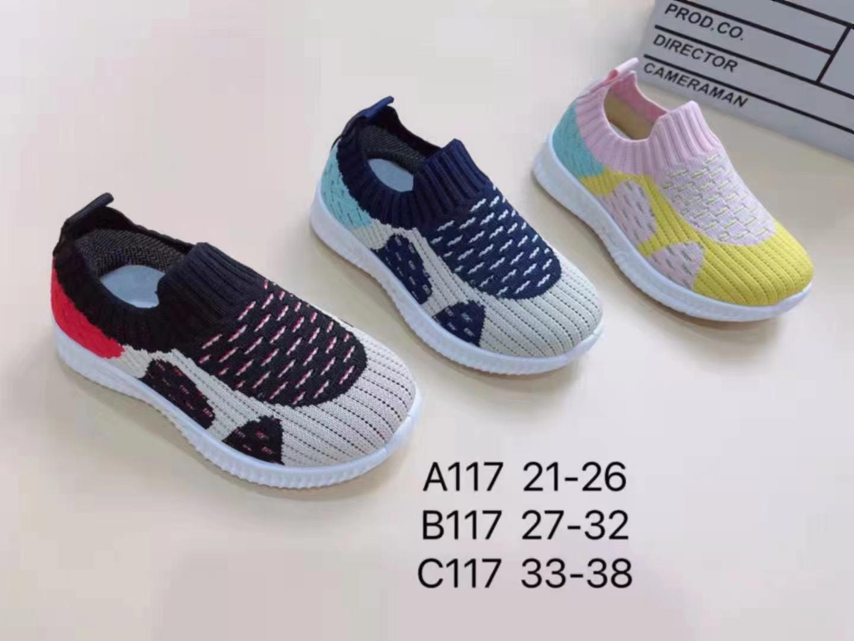 Дешевая детская одежда, и хорошее качество fly вязаная обувь; chaussures de трико pour enfants