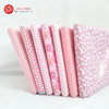 pink1#