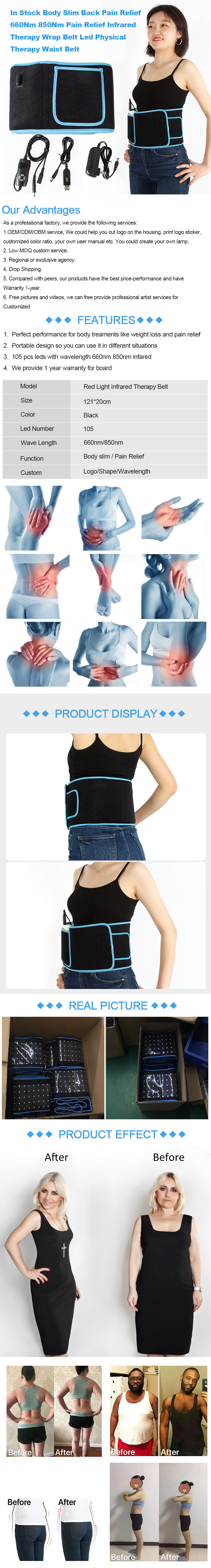 new design infrared LED light therapy wrap red light therapy belt portable wrap back pain relief body slim adjustable waist belt
