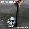 New Skull No. 16