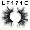 LF171C