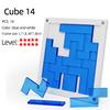 Cube 14pcs