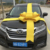 Customized  Giant Car Bow Craft  Wedding big Bow decoration luxury boutique  ribbon car bow for car