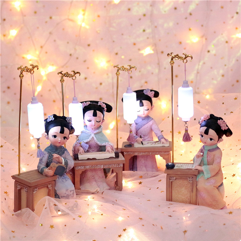 I Am A Gege Series Of Lantern Chess Calligraphy Night Light Paintings And Decorations B82397