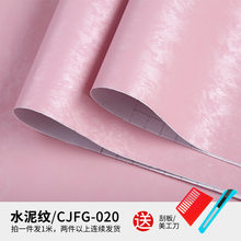 Водонепроницаемые и маслостойкие мраморные самоклеющиеся обои, настенные наклейки для ванной комнаты, спальни, кухонного шкафа, украшения ...(Китай)