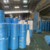 Polypropylene fabric pp non woven Medical Use Non Woven Fabric Rolls material Non-anyaman Disposable Melt Blown Non-woven Roll