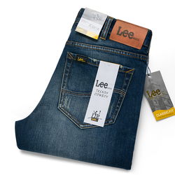 Men's summer thin stretch straight loose large size high waist jeans business all-match casual bottoms