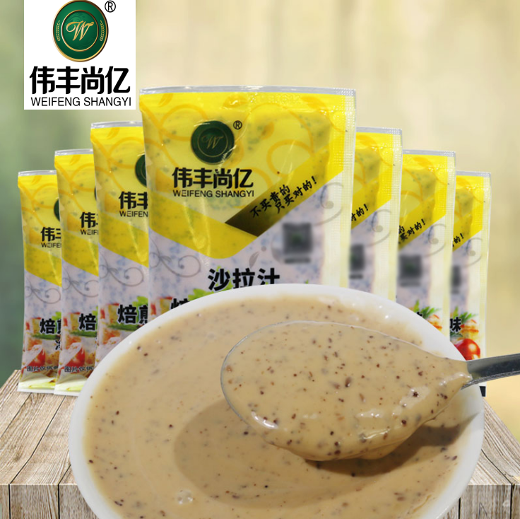 The factory produce OEM ODM 30g per pack in sachet roasted sesame salad dressing