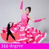 Pink 360degree